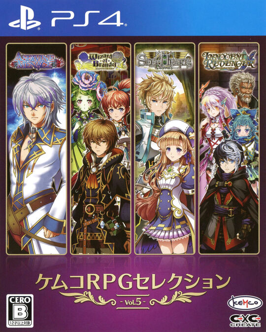 【新品】ケムコRPGセレクション Vol.5
