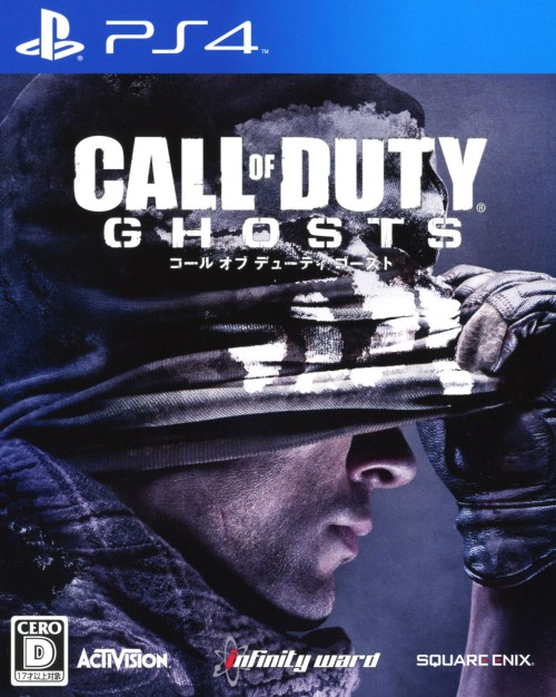 【中古】Call of Duty GHOSTS 廉価版