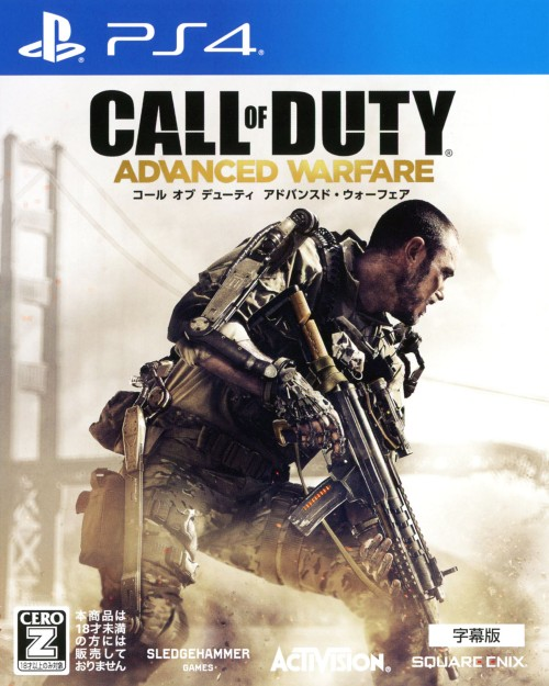 【中古】【18歳以上対象】Call of Duty ADVANCED WARFARE 字幕版 新価格版