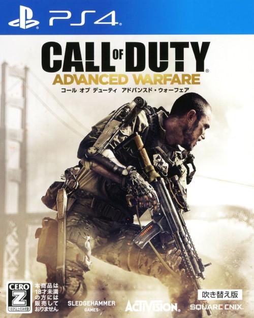 【中古】【18歳以上対象】Call of Duty ADVANCED WARFARE 吹き替え版 新価格版