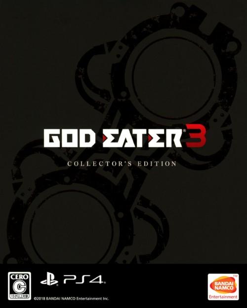 【中古】GOD EATER 3 初回限定生産版 (限定版)