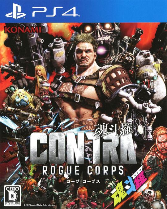 【新品】CONTRA ROGUE CORPS (魂斗羅 ローグ コープス)