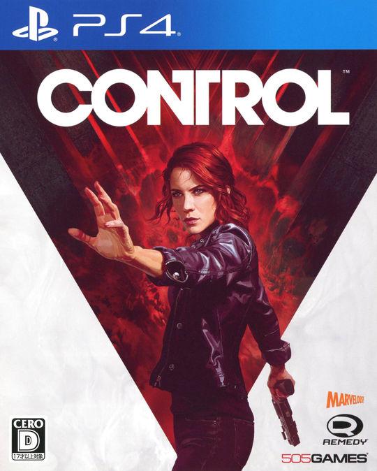 【新品】CONTROL(コントロール)