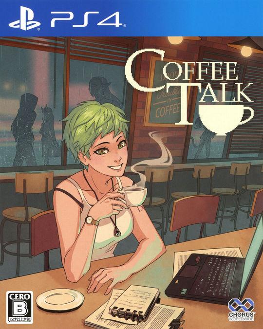 【新品】Coffee Talk