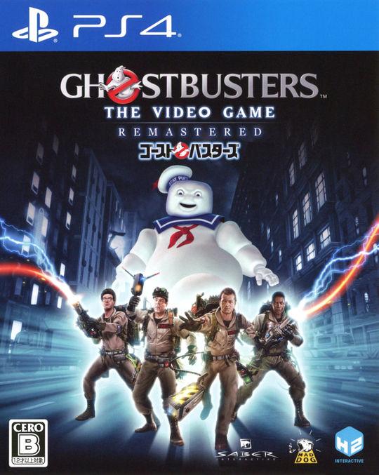 【新品】Ghostbusters: The Video Game Remastered