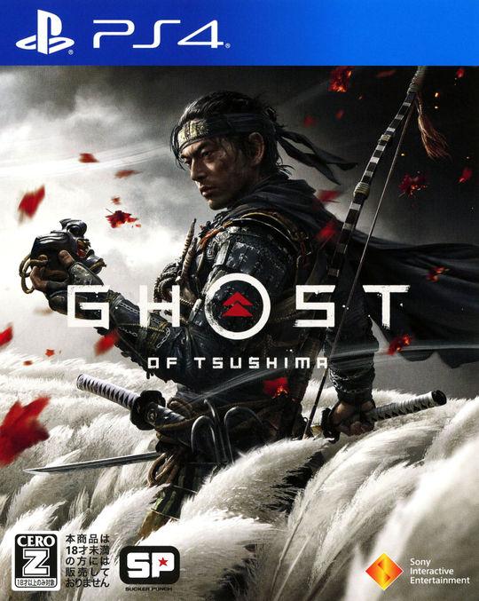【新品】【18歳以上対象】Ghost of Tsushima