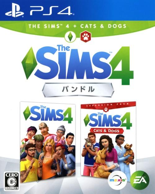 【中古】The Sims 4 Cats & Dogsバンドル