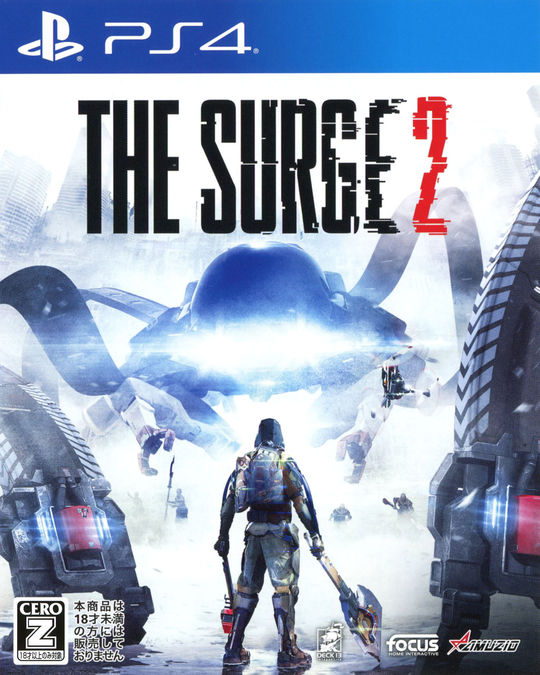 【新品】【18歳以上対象】The Surge2(ザ・サージ2)