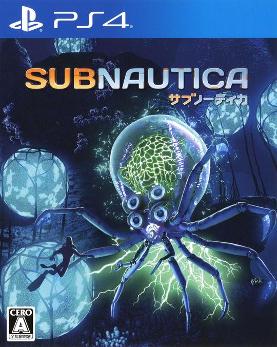 【新品】Subnautica サブノーティカ