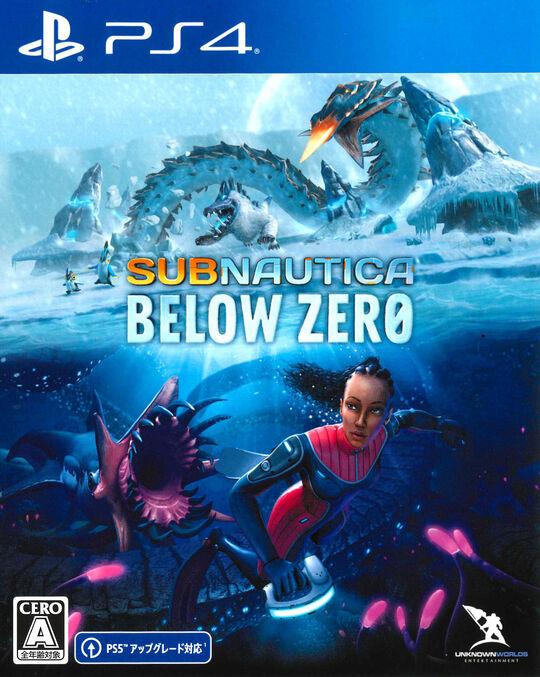 【中古】Subnautica: Below Zero