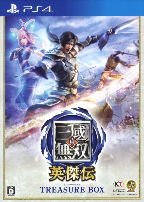 【中古】真・三國無双 英傑伝 TREASURE BOX (限定版)