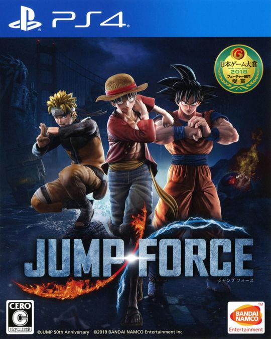 【中古】JUMP FORCE