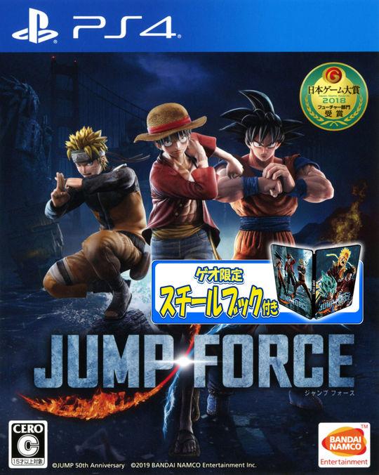 【新品】【ゲオ限定】JUMP FORCE+スチールブック