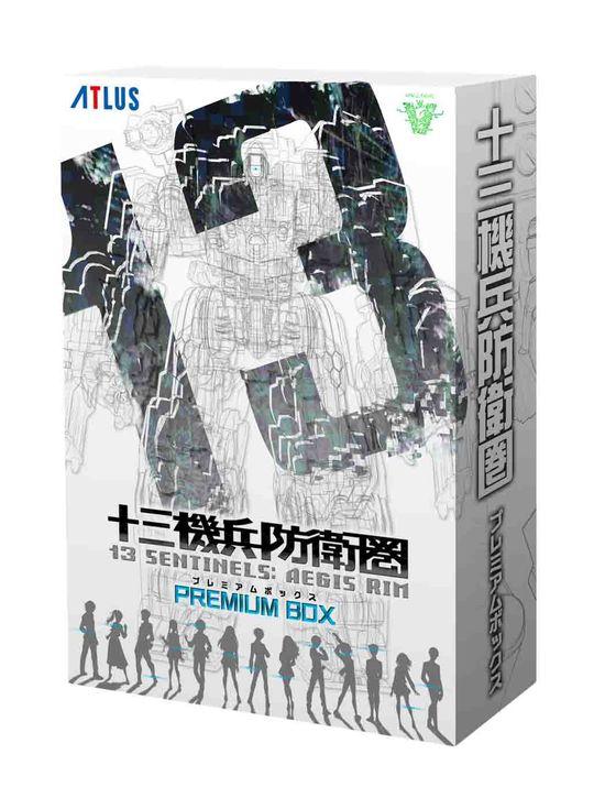 【中古】十三機兵防衛圏 プレミアムボックス (限定版)