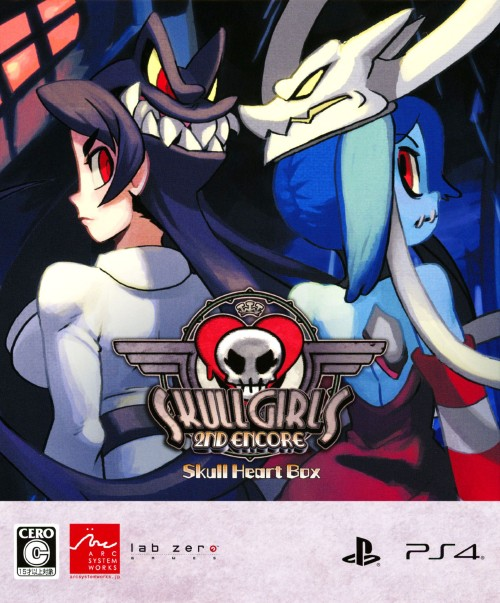 【中古】SKULLGIRLS 2ND ENCORE −Skull Heart Box− (限定版)