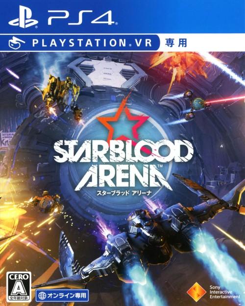 【中古】Starblood Arena(VR専用)(ネット専用)