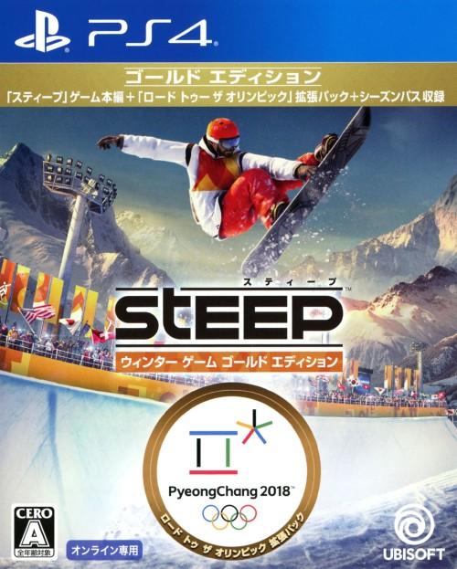 【中古】スティープ ウインター ゲーム ゴールド エディション(ネット専用)