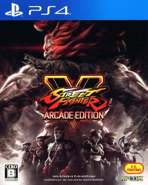 【中古】STREET FIGHTER5 ARCADE EDITION