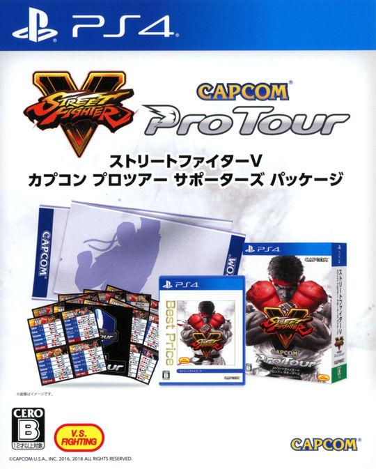 【新品】【ゲオ専売】ストリートファイターV CAPCOM Pro Tour サポーターズ パッケージ