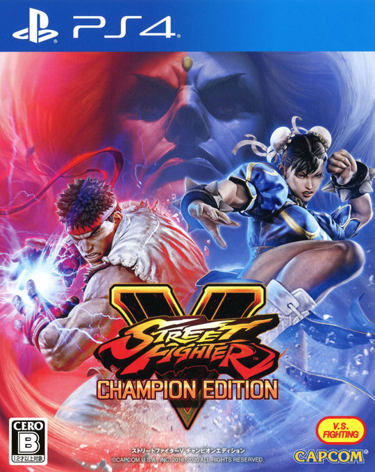 【新品】STREET FIGHTER V CHAMPION EDITION