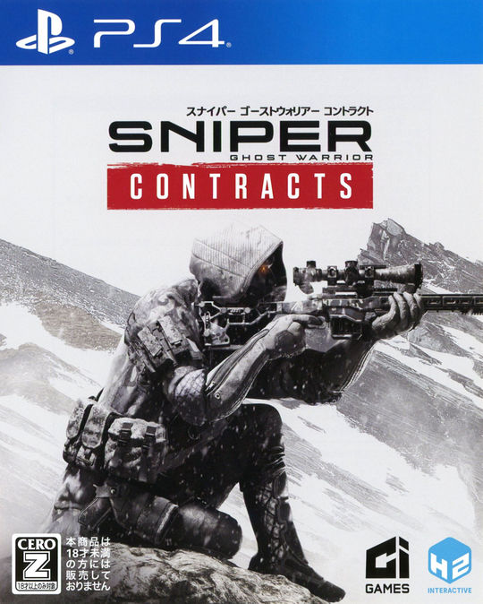 【新品】【18歳以上対象】Sniper Ghost Warrior Contracts