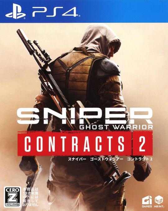 【新品】【18歳以上対象】Sniper Ghost Warrior Contracts 2