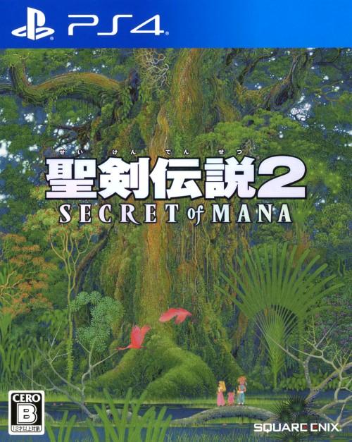 【中古】聖剣伝説2 シークレット オブ マナ