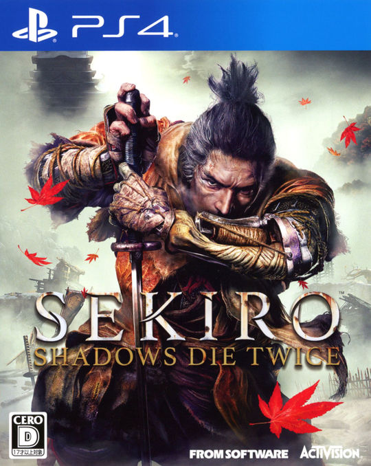 【新品】SEKIRO: SHADOWS DIE TWICE