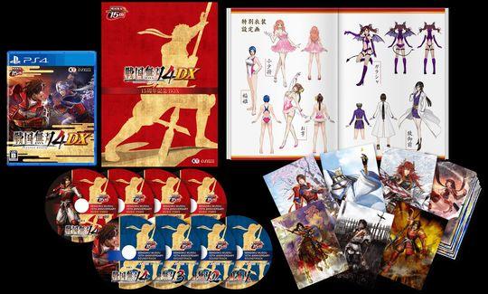 【中古】戦国無双4 DX 15周年記念 BOX (限定版)