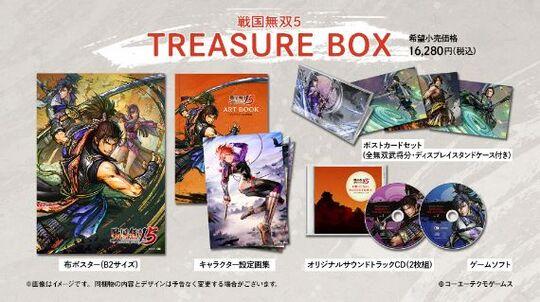 【新品】戦国無双5 TREASURE BOX (限定版)
