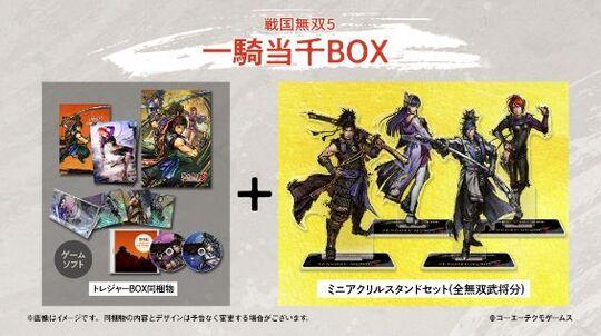【新品】戦国無双5 一騎当千BOX (限定版)