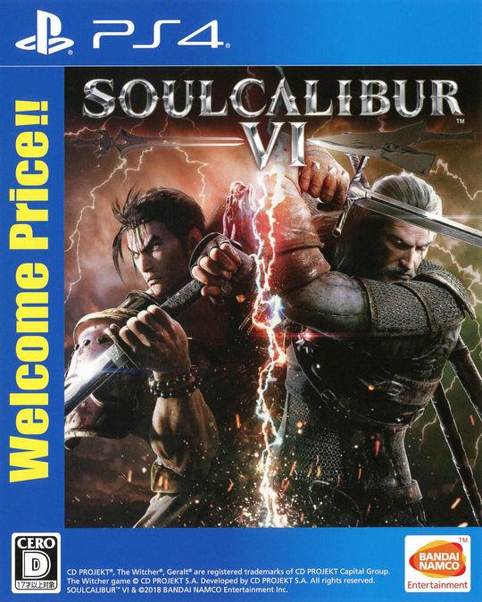 【中古】SOULCALIBUR VI Welcome Price!!