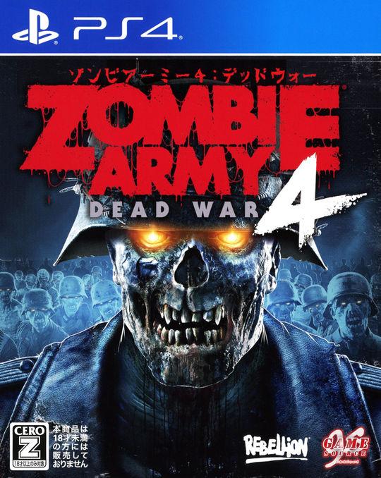 【新品】【18歳以上対象】Zombie Army 4: Dead War