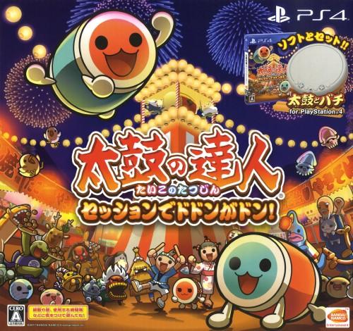 【中古】太鼓の達人 セッションでドドンがドン! 同梱版(ソフト+「太鼓とバチ for PlayStation4」1セットつき) (同梱版)