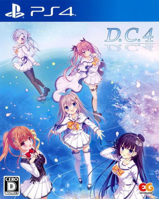 【中古】D.C.4〜ダ・カーポ4〜