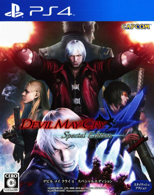 Devil May Cry4 Special Editionのジャケット写真
