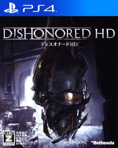 【中古】【18歳以上対象】Dishonored HD