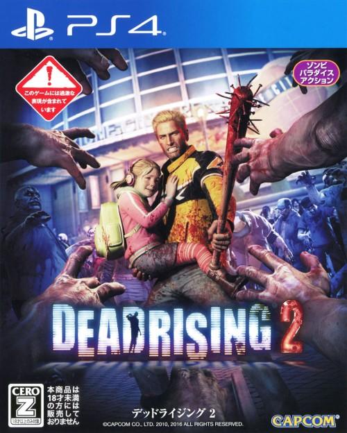 【中古】【18歳以上対象】DEAD RISING 2