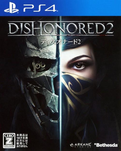 【中古】【18歳以上対象】Dishonored2