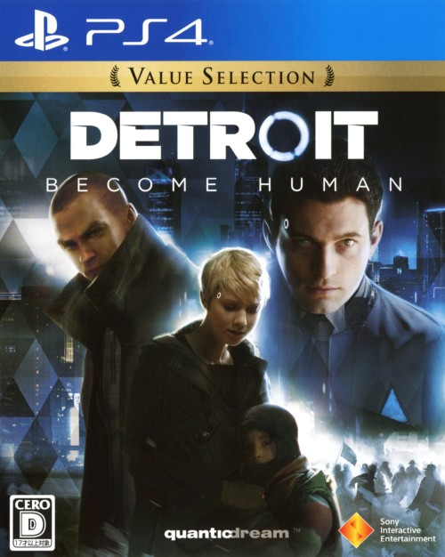 【中古】Detroit: Become Human Value Selection