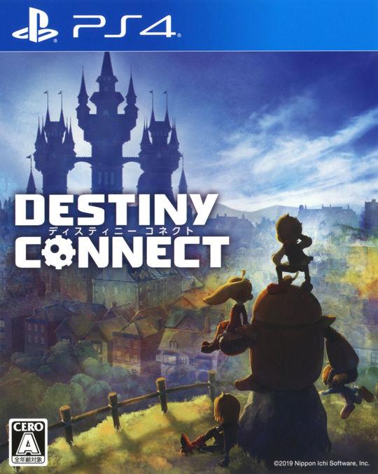 【新品】DESTINY CONNECT