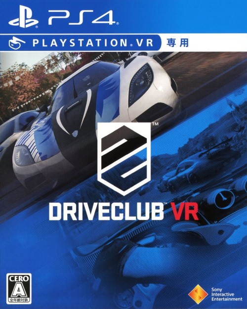 【中古】DRIVECLUB VR(VR専用)