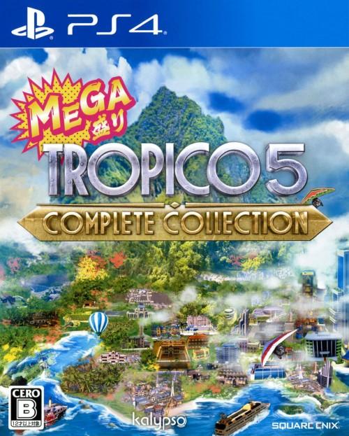 【中古】MEGA盛り トロピコ5 コンプリートコレクション