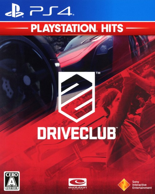 【中古】DRIVECLUB PlayStation Hits