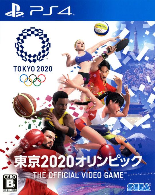 【中古】東京2020オリンピック The Official Video Game