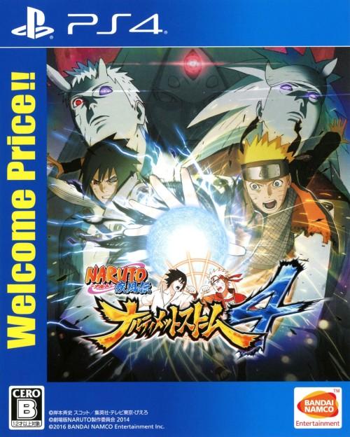 【中古】NARUTO−ナルト− 疾風伝 ナルティメットストーム4 Welcome Price!!