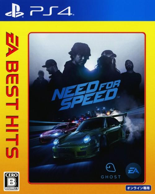 【中古】ニード・フォー・スピード EA BEST HITS