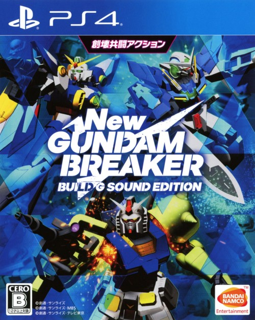 【中古】New ガンダムブレイカー ビルドGサウンドエディション (限定版)