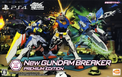 【新品】New ガンダムブレイカー プレミアムエディション (限定版)