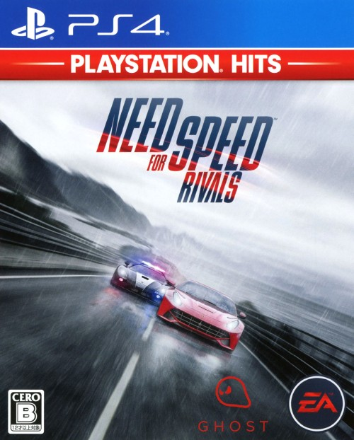 【中古】ニード・フォー・スピード ライバルズ PlayStation Hits